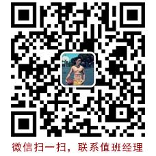 新宝5注册下载旅游网 古月 微信号